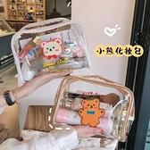 透明化妝包女大容量便攜旅行收納包洗漱包【愛物及屋】