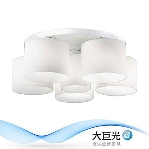 【大巨光】時尚風-E27 5+1燈吸頂燈-中(ME-2991)