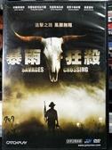 挖寶二手片-P40-020-正版DVD-電影【暴雨狂殺】約翰傑瑞特 克雷格麥克拉可蘭 克里斯海伍德(直購價)