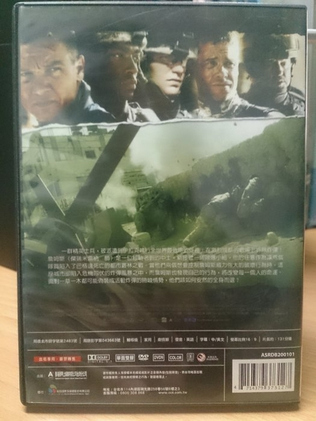 挖寶二手片-Y78-044-正版DVD-電影【危機倒數】-雷夫范恩斯 蓋皮爾斯 大衛摩爾 傑瑞米雷納