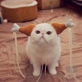 【買一送一】寵物搞笑頭飾貓狗小龍女姑姑同款雞腿發箍【極簡生活】