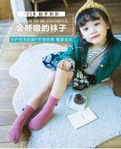 兒童女童襪子純棉春秋1小女孩3中大童5短襪7冬季9-12歲寶寶中筒襪 亞斯藍