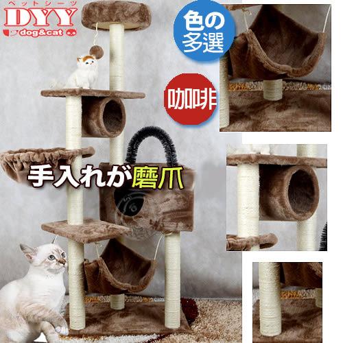 【培菓平價寵物網 】DYY遊戲多功能四階貓窩貓毯貓跳台|遊戲台160cm可放牆角