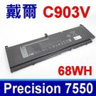 DELL C903V 電池 precision 7550 17C06 447VR PKWVM CR72X