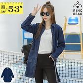 牛仔外套--輕鬆休閒中長款後打摺雙口袋弧狀下擺牛仔外套/長版上衣(藍XL-5L)-J298眼圈熊中大尺碼