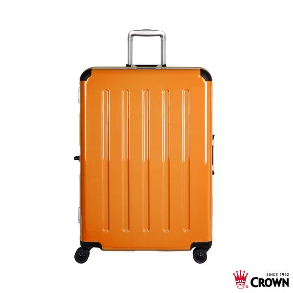 CROWN皇冠  MAX CAPACITY 新版護角設計 行李箱/旅行箱27吋-橘色 CFH509