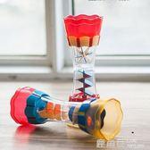 洗澡玩具 嬰幼兒童戲水杯洗澡沐浴玩具寶寶浴盆玩水旋轉舀水戲水萬花筒『鹿角巷』