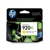 HP CD974AA (No.920XL) 黃色墨水匣