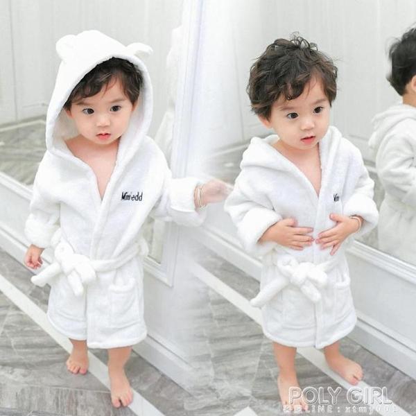 兒童睡衣連帽春秋男女童家居服浴袍珊瑚絨2寶寶法蘭絨睡袍1-3-5歲 poly girl