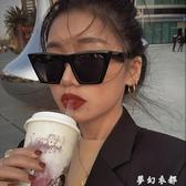 大臉顯瘦歐美墨鏡女ins復古港風蹦迪眼鏡網紅搞怪拍照黑色太陽鏡 魔方數碼館