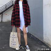 春秋韓版女裝復古風中長款寬鬆外套防曬衣休閒百搭格紋開衫襯衣潮      麥吉良品