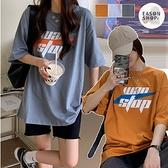 EASON SHOP(GQ1660)實拍撞色大寫字母印花落肩寬鬆大尺碼圓領短袖素色棉T恤女上衣服寬版彈力修身內搭