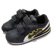 Puma 復古慢跑鞋 JL ST Runner V2 V INF 黑 白 蝙蝠俠 魔鬼氈 正義聯盟 童鞋 小童鞋【PUMP306】 36674301