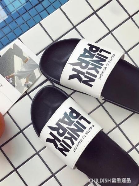 拖鞋女韓版潮浴室防滑厚軟底居家室內男士時尚外穿涼拖鞋 童趣潮品