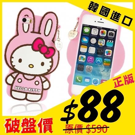 SAMSUNG Note2 APPLE iphone5 ise i5s Hello Kitty 立體 兔子造型 凱蒂貓 矽膠 防撞 手機殼 背蓋 MQueen膜法女王