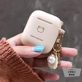 耳機保護套 airpods2保護套適用蘋果藍牙耳機殼二代pro包磨砂【小檸檬3C數碼館】