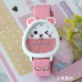 超萌 兒童手錶 女孩 卡通兒童運動手錶 韓國時尚防水女童學生手錶 金曼麗莎