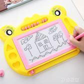 兒童畫畫板磁性寫字板筆小孩幼兒磁力寶寶涂鴉板益智禮物zzy8149『美好時光』