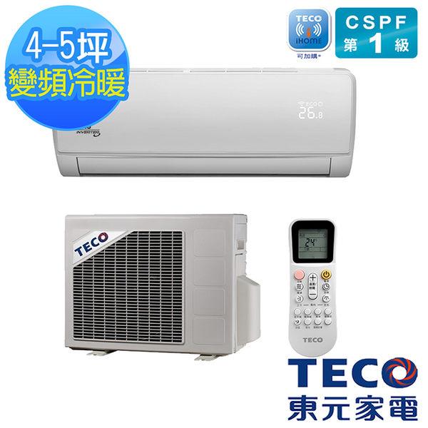 【TECO東元】4-5坪一對一雅適變頻冷暖冷氣 (MS22IH-ZR+MA22IH-ZR)