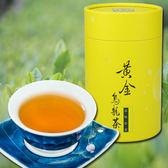 【吉茶園】中焙爐火烏龍茶(4g)