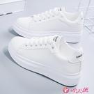 小白鞋 2021年冬季小白鞋女爆款加絨新款秋冬白鞋棉網紅女鞋運動百搭板鞋 小天使 618