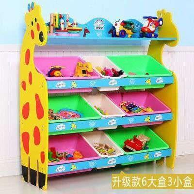 動物兒童玩具收納架 (現貨+預購)