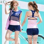 三件套瑜伽服透氣寬鬆性感網紗跑步運動套裝