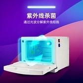 毛巾加熱器美容院家用小型蒸汽機發廊酒店電蒸箱專用紫外線消毒柜 米家WJ