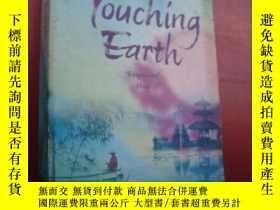 二手書博民逛書店Touching罕見earthY146810 Rani Mani