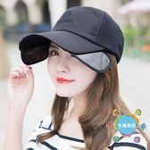 伸縮帽棒球帽子男女夏天遮陽帽可伸縮太陽帽戶外騎車防曬鴨舌帽透氣網帽