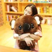 澳洲考拉毛絨玩具樹袋熊抱枕公仔洛麗的雜貨鋪