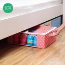 床下扁形牛津布收納箱牛津紡床底整理箱鞋子收納盒儲物箱 【全館免運】