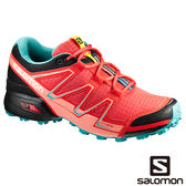 Salomon 女 SPEEDCROSS VARIO 野跑鞋-罌粟紅/黑/陶瓷綠 【GO WILD】