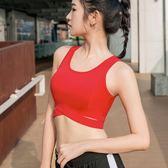 高強度高支撐運動內衣女防震 跑步減震聚攏文胸瑜伽健身背心式bra   可然精品