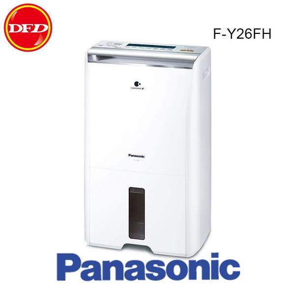 Panasonic 國際牌 13公升 ECO NAVI 空氣清淨 除濕機 F-Y26FH 公司貨