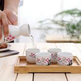 酒壺創意日式陶瓷酒具套裝家用白酒黃酒清酒壺分酒器酒盅酒瓶酒杯 宜品居家館