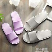 日式居家拖鞋夏天情侶涼拖鞋女室內塑料浴室防滑洗澡鞋家用家居鞋  莉卡嚴選