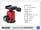 【分期0利率,免運費】Markins Q-Ball Q3 Emille 球型雲台(可搭GITZO/Manfrotto/Photo Clam/Rollei/Coman/Sirui)