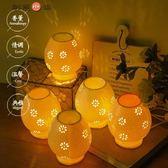 陶瓷插電調光精油燈香薰燈僅限220V