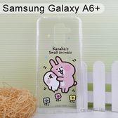 卡娜赫拉空壓氣墊軟殼 [蹭P助] Samsung Galaxy A6+ (6吋)【正版授權】