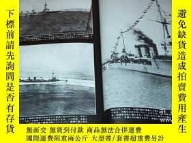 二手書博民逛書店THE罕見IMPERIAL JAPANESE NAVY 8 Light Cruisers I book TENRY