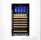 紅酒櫃 LY-90D紅酒櫃恒溫酒櫃 壓縮...
