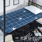 床墊加厚軟墊學生宿舍床褥子榻榻米租房專用單人雙人海綿墊1.8米
