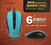 Esense  M900 皮紋 靜音 光學滑鼠