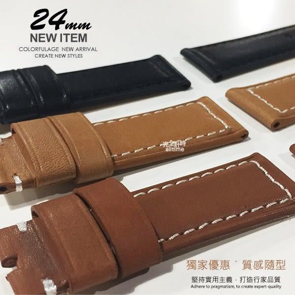 完全計時 手錶館│Panerai 沛納海代用 進口錶帶 24mm 透氣 造型 智慧手錶 代用錶帶 特價