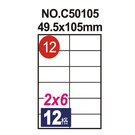 【奇奇文具】鶴屋 電腦標籤 NO.12 電腦列印標籤紙/三用標籤/12格直角/49.5x105mm (20張/包)