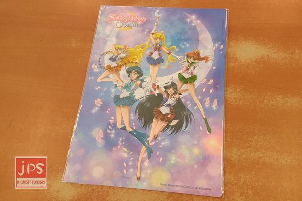 Sailormoon 美少女戰士 雙面墊板 大月亮