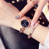 手錶女學生韓版簡約 潮流 ulzzang休閒大氣小錶盤chic復古時尚錶     初語生活