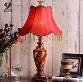 歐式檯燈新古典後現代婚慶結婚臥室床頭裝飾檯燈