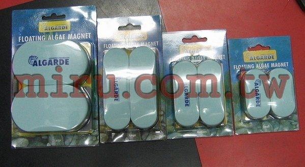 【西高地水族坊】Mr.Aqua代理 AQUATIC ALGARDE磁浮刷(M)